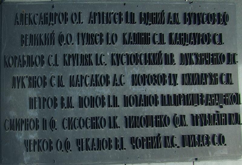 знакомства от 55 и выше краснодон луганская
