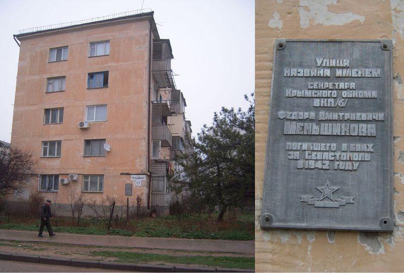 Информация о памятнике: http://pomnite-nas.ru/mshow.php?s_OID=6765