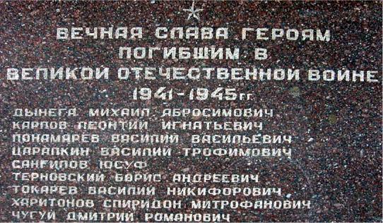 http://pomnite-nas.ru/img/307/200705022148280.3.jpg