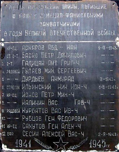 http://pomnite-nas.ru/img/307/200705032255380.3.jpg