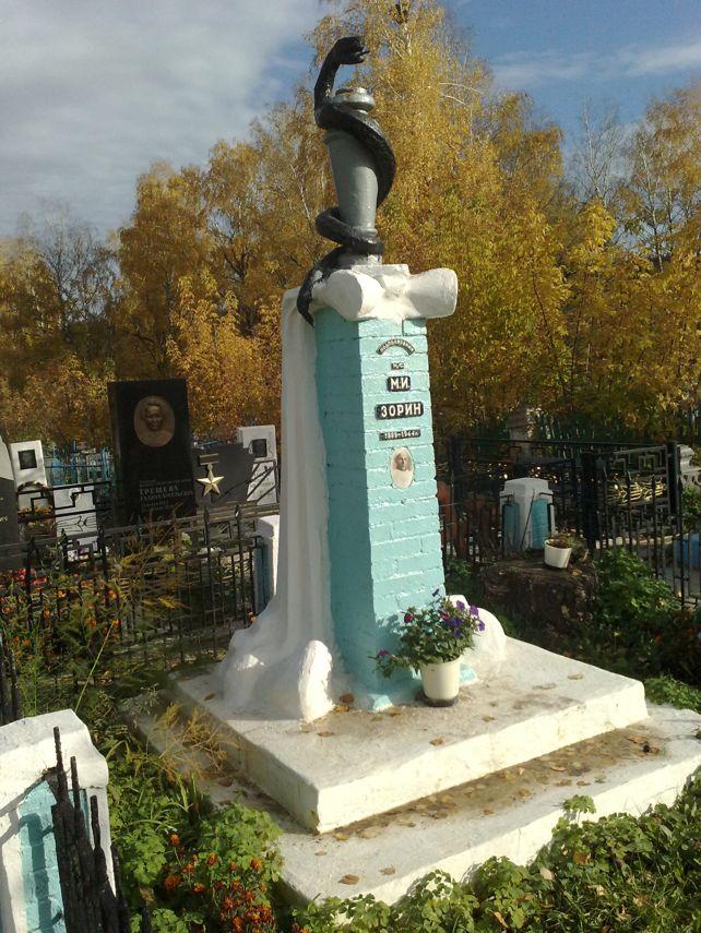 Эконом памятник Купола Талдом