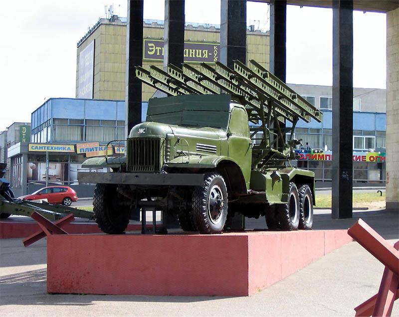 фото музей обороны москвы